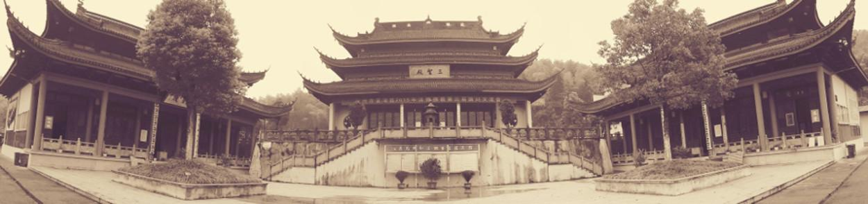 禅寺全景照