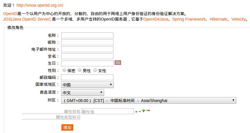 add user of openid